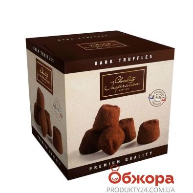 Конфеты Чоколат Инспирейшн (Chocolate Inspiration) Трюфель черный шоколад 57% 200 г – ИМ «Обжора»