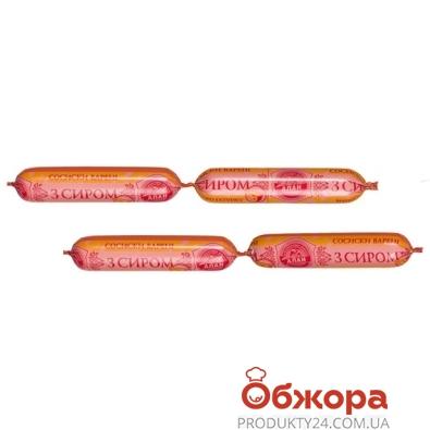 Сосиски CпецЦех с сыром 600 г – ИМ «Обжора»