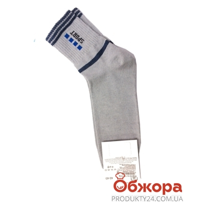 Носки Псокс (Psocks) Спорт 42-43 р. – ИМ «Обжора»