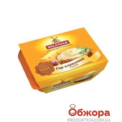 Сыр плавленый Молендам (Molendam) Гауда 45% 160 г – ИМ «Обжора»