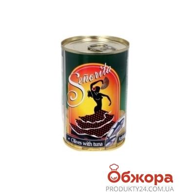 Оливки Сеньйорита тунец б/к 280 г – ИМ «Обжора»