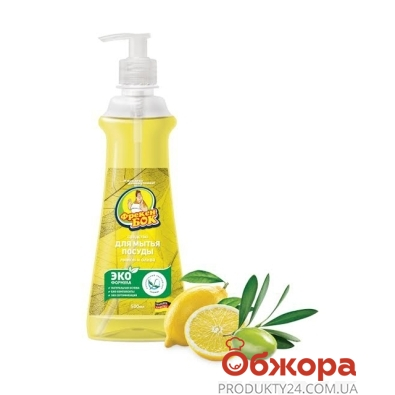 Средство для мытья посуды Фрекен Бок Лимон и Оливка 500 мл – ИМ «Обжора»