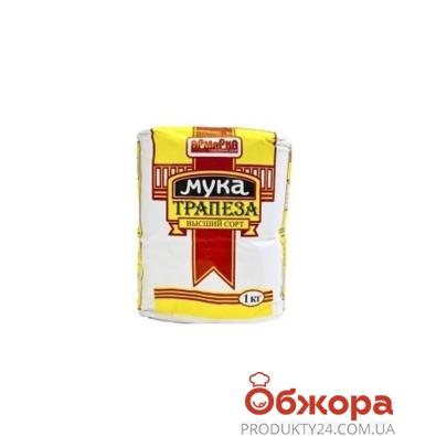 Мука Трапеза (Trapeza) пшеничная  в/с 1 кг – ИМ «Обжора»