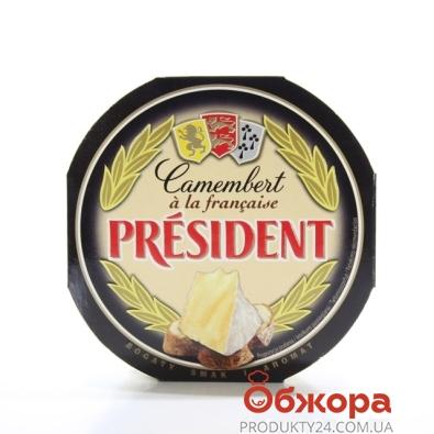 Сыр Президент Камамбер 170 г – ИМ «Обжора»