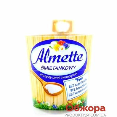 Сыр Хохланд (Hochland) Almette Сливочный 150 г – ИМ «Обжора»