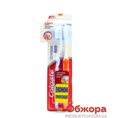 Зубная щетка Колгейт (Colgate) Шелковые нити 1+1 – ИМ «Обжора»