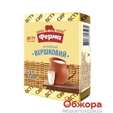 Сыр плавленый Ферма Сливочный 55% 90 г – ИМ «Обжора»