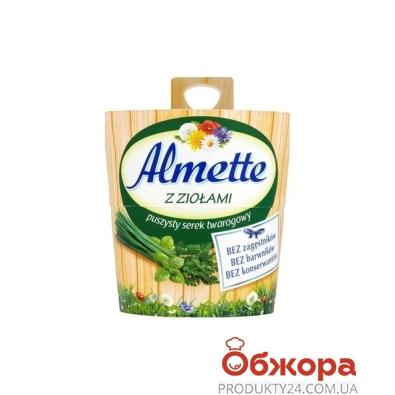 Сыр плавленый Хохланд (Hochland) Almette с травами 150 г – ИМ «Обжора»