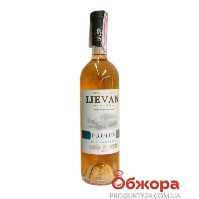 Вино Иджеван (Ijevan) белое п/сл 0,75 л – ИМ «Обжора»