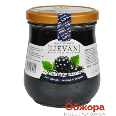 Варенье Иджеван (Ijevan) Ежевика 600 г – ИМ «Обжора»