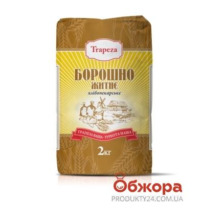 Мука Трапеза (Trapeza) ржаная 2 кг – ИМ «Обжора»