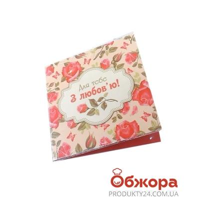Открытки mini – ИМ «Обжора»