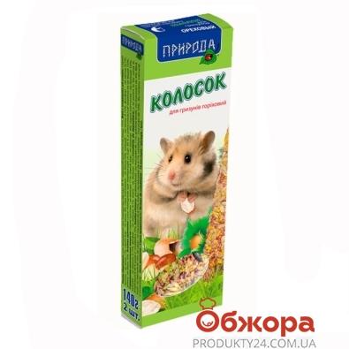 Корм Колосок Природа для грызунов ореховый 140 г – ИМ «Обжора»