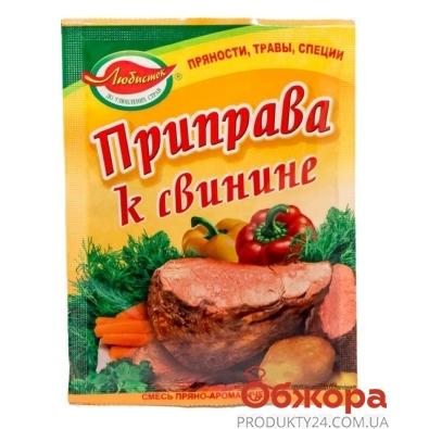 Приправа Любысток для свинины 30 г – ИМ «Обжора»