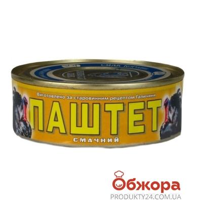 Паштет Галицкий смак Смачный с мясом индюка 250 г – ИМ «Обжора»