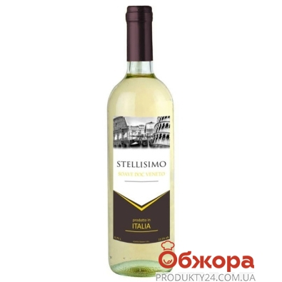 Вино Стилиссимо (Stellisimo) Соаве белое сухое 0,75 л – ИМ «Обжора»