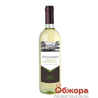 Вино Стилиссимо (Stellisimo) Гарганега-Пино Гриджо белое сухое 0,75 л – ИМ «Обжора»