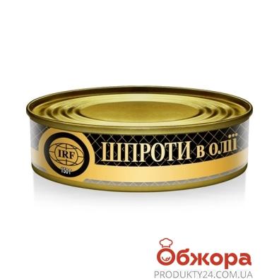 Шпроты ИРФ 150 г в/м – ИМ «Обжора»