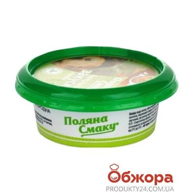 Закуска Поляна смаку Грибная 100 г – ИМ «Обжора»