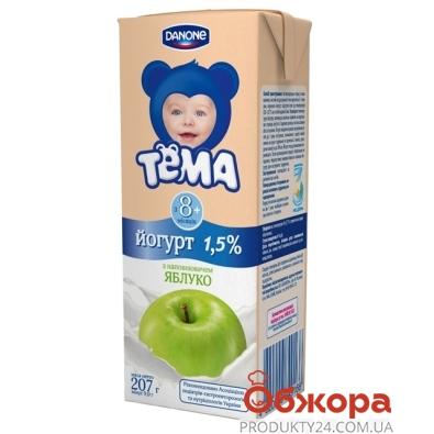 Йогурт Тема Яблоко 1,5% 207 г – ИМ «Обжора»