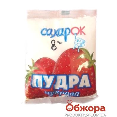 Сахарная пудра Сахарок 200 г – ИМ «Обжора»