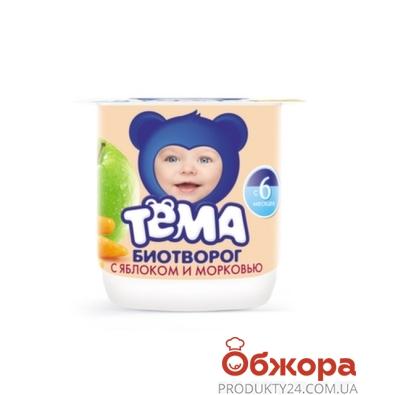 Биотворог Тема Яблоко-морковь 3,4% 100 г – ИМ «Обжора»