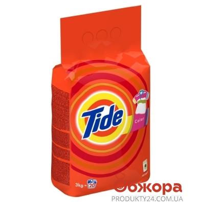 Стиральный порошок Тайд (Tide) Колор Автомат 3 кг – ИМ «Обжора»