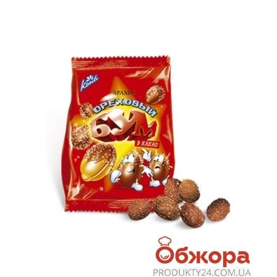 Драже Конти ореховый бум в какао 70 г – ИМ «Обжора»
