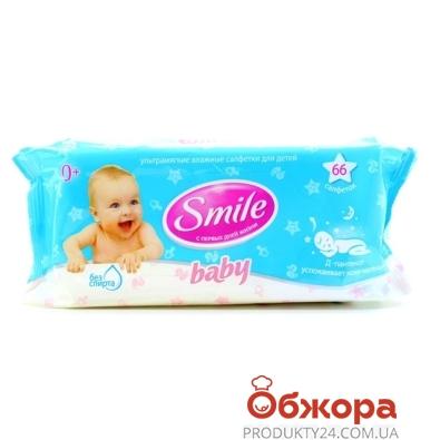 Салфетки Смайл (Smile) Baby влажные Алоэ/Ромашка с клапаном 60 шт – ИМ «Обжора»
