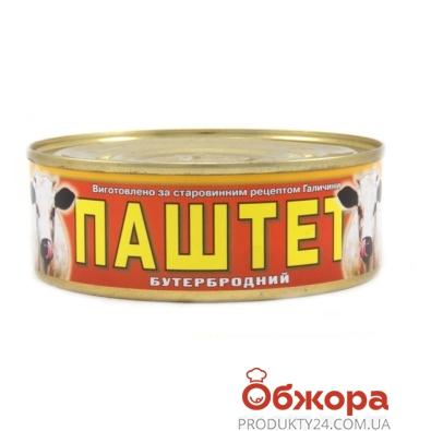 Паштет Галицкий смак Бутербродный говядина 250 г – ИМ «Обжора»