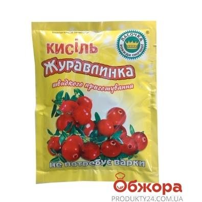 Кисель Ласочка Клюква 90 г – ИМ «Обжора»