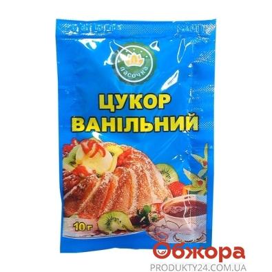 Ванильный сахар Ласочка 10 г – ИМ «Обжора»