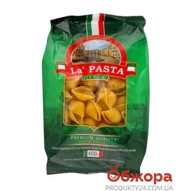 Макароны Ла Паста (La pasta) Черепашки 400 г – ИМ «Обжора»