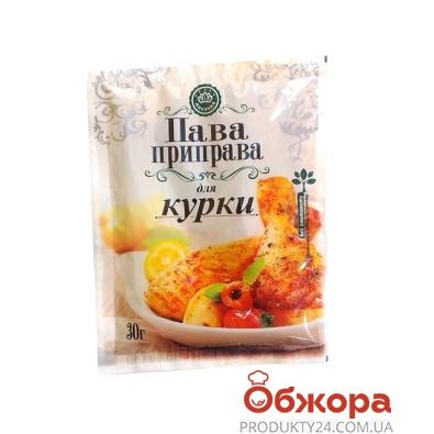 Приправа Ласочка к курице 30 г – ИМ «Обжора»