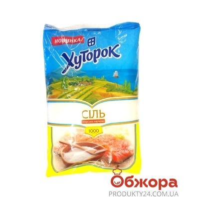 Соль Хуторок Морская пищевая 1 кг – ИМ «Обжора»
