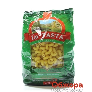 Макароны Ла Паста (La pasta) Рожки 400 г – ИМ «Обжора»