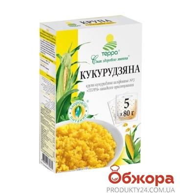 Крупа кукурузная Терра 5*80 г – ИМ «Обжора»