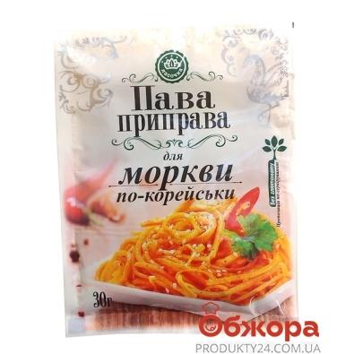 Приправа Ласочка к моркови по-корейски 30 г – ИМ «Обжора»