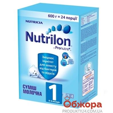 Смесь Нутрилон (Nutrilon)-1 600г к/к – ИМ «Обжора»