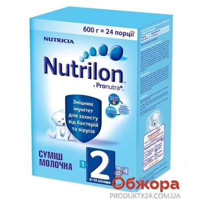 Смесь Нутрилон (Nutrilon)-2 600г к/к – ИМ «Обжора»