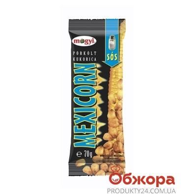 Кукуруза жаренная Можи (Mogyi) соль 70 г – ИМ «Обжора»
