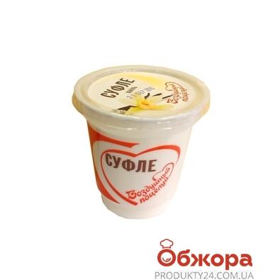 Суфле Воздушный поцелуй ванильный 10% 80 г – ИМ «Обжора»