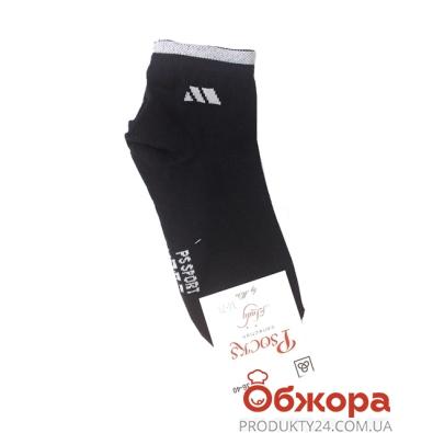 Носки Псокс (Psocks)  Спорт – ИМ «Обжора»