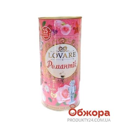 Чай Ловаре (Lovare) Романтик 80 г – ИМ «Обжора»