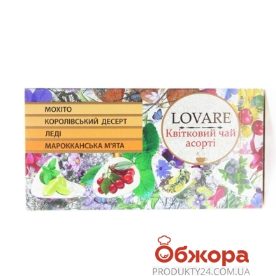 Чай Ловаре (Lovare) Цветочный Ассорти 24п*2г – ИМ «Обжора»