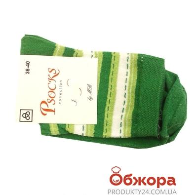 Носки Псокс (Psocks) Штрихи 36-40 р. – ИМ «Обжора»