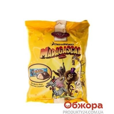 Конфеты АВК мадагаскар взбитые сливки 160 г – ИМ «Обжора»