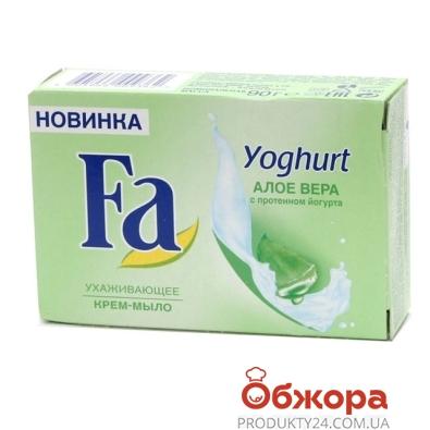 Мыло Фа (Fa) Йогурт Алоэ Вера 90 г – ИМ «Обжора»