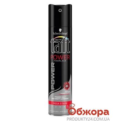 Лак для волос Тафт (TAFT) Красный Power с кофеином-витаминная 225 мл – ИМ «Обжора»