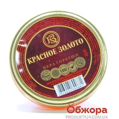 Икра лососевая Красное золото 100 г – ИМ «Обжора»